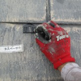案件№97 屋根・外壁塗装工事-7
