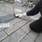 案件№97 屋根・外壁塗装工事-5