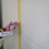 案件№97 屋根・外壁塗装工事-14