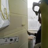 案件№97 屋根・外壁塗装工事-17