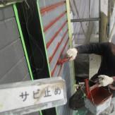 案件№97 屋根・外壁塗装工事-19